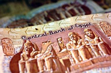 Duurzaam bankieren in Egypte